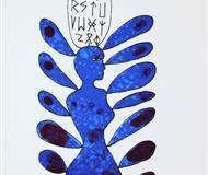 Skrift II Litografi (55x10 cm) kr 3000 ur