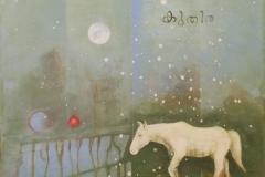 Wading horse Akrylmaleri (40x40 cm) kr 5000 ur