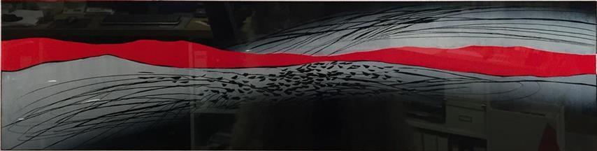Fra et oyeblikk Lino 20x80 cm 2600 ur