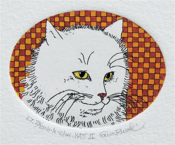 Katt II Etsning 3,5x4,5 cm 350 ur