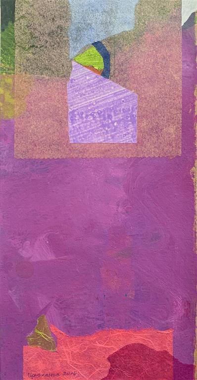 Erfaring 1-5 Collage, akryl (33x17 cm)  kr 3000 ur