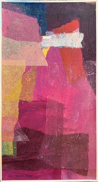 Erfaring 1-7 Collage, akryl (33x17 cm)  kr 3000 ur