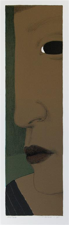 Profil, smal grønn Litografi (41,5x11,5 cm) kr 1000 ur